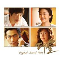 اغاني الدراما الكورية استماع مباشر