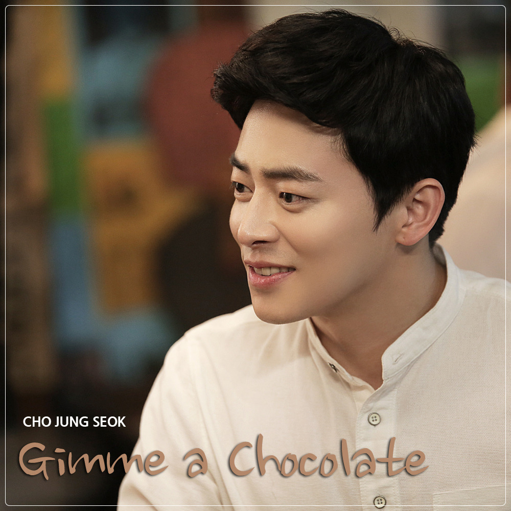 Gimme a Chocolate 앨범정보